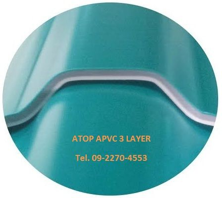 ATOP APVC 3 LAYER